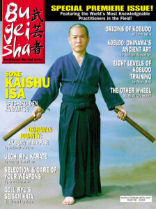 Issue #1 Fall 1996