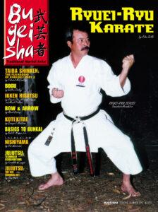 Issue #3 Summer 1997